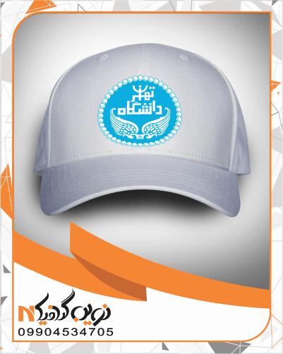قیمت چاپ کلاه