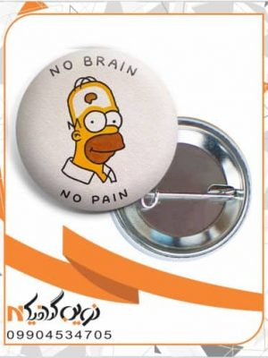 پیکسل no brain no pain
