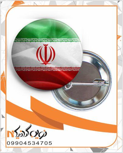پیکسل پرچم ایران