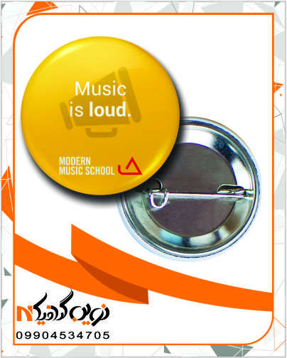 چاپ پیکسل مدرسه موسیقی