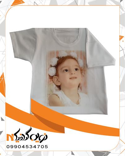 چاپ لباس بچه