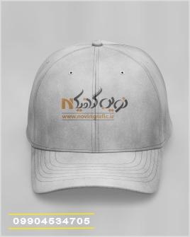 موکاپ کلاه