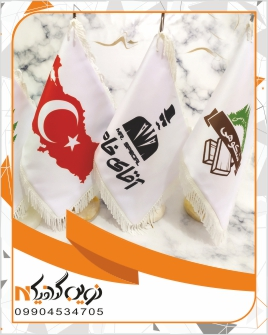 چاپ پرچم با طرح سفارشی